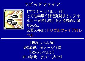 10526f.jpg