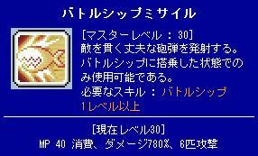 10526h.jpg