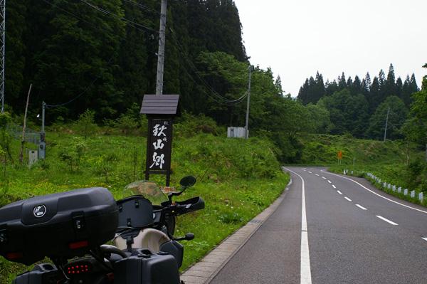 IMGP8948.jpg