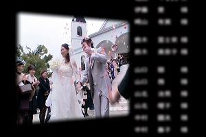 結婚式 エンドロールBGM01