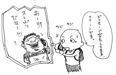 hisashiburidenwa.jpg