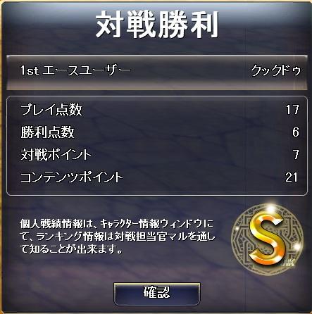 2011-5-10 1_12_12