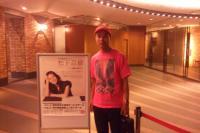 神戸国際会館にて