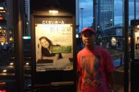 神戸国際会館1階にて