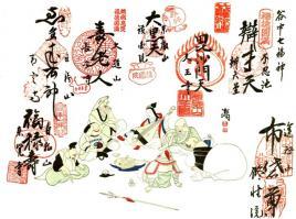 shichihuku-1.jpg