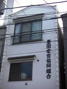 shinshou028.jpg