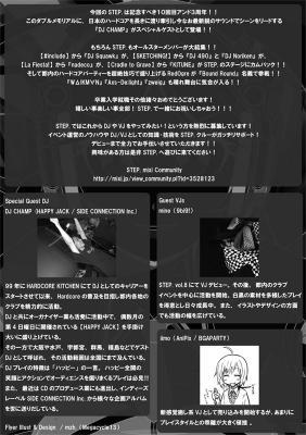step10_kokuchi_b.jpg