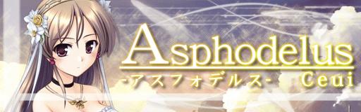 asphodelus-bn.png