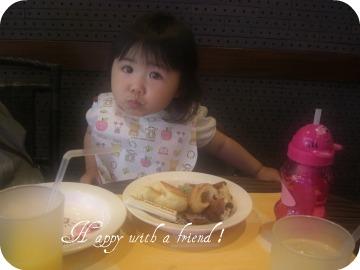 14_20110605233841.jpg