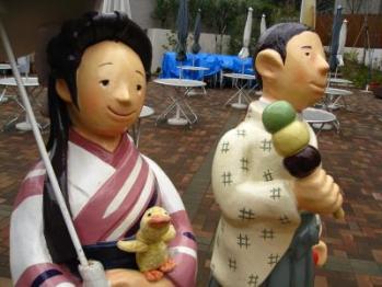 相合日傘?