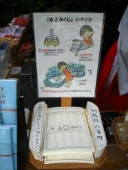 夏+素麺=涼