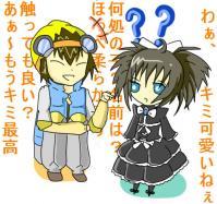 aa_20110125200724.jpg