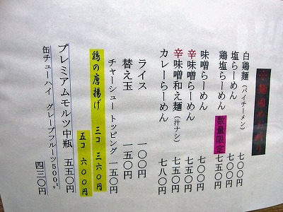 RIMG0003_edited_20100219195346.jpg