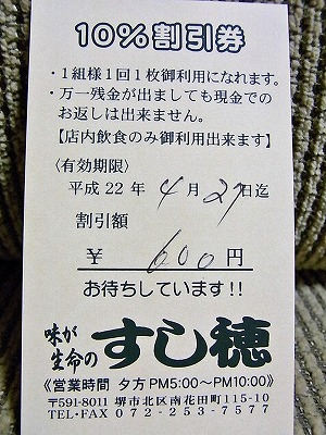 RIMG0003_edited_20100329200844.jpg