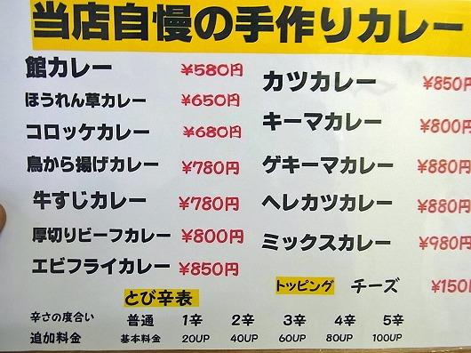 RIMG0004_edited_20110115213954.jpg