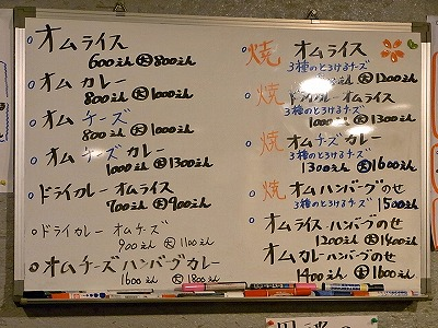 RIMG0049_edited_20100323194526.jpg
