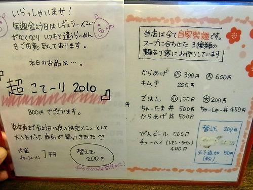 RIMG0151_edited_20100424163410.jpg