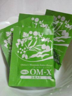 OM-X.jpg