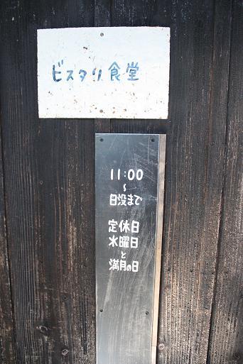 20100226 156