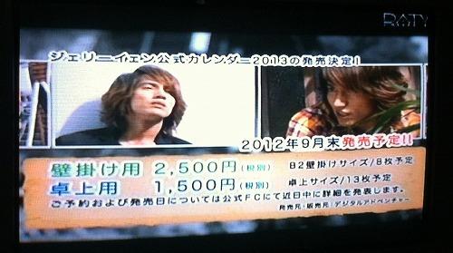 s-2012.06.21-2 011