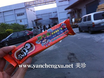 s-m_2012437244297103.jpg