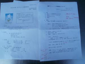 P6230008_convert_20120623231535.jpg
