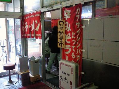 1004ajisai02.jpg