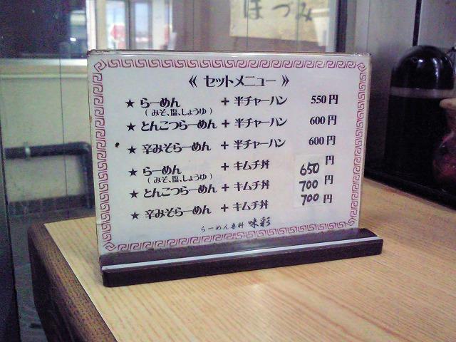 1004ajisai04.jpg