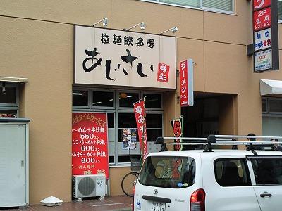 1004ajisai08.jpg