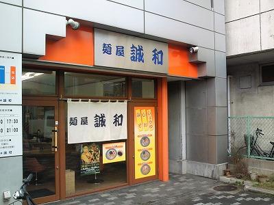1004seiwa001.jpg