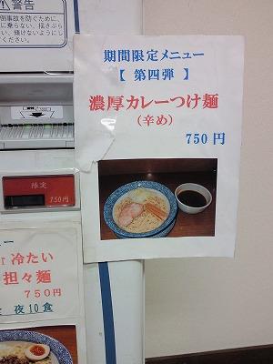 1004seiwa003.jpg