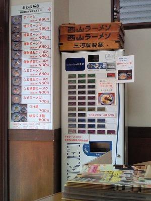 1004seiwatan02.jpg