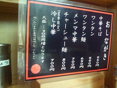 1004sinobu05.jpg