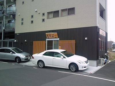 1004sinobu09.jpg
