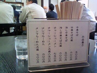 1004sinobuhon003.jpg