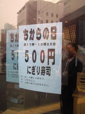 1004tikaranohi02.jpg