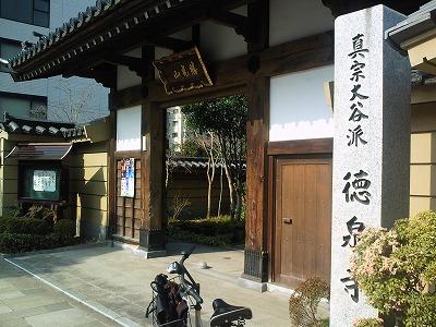 1004tokusenji001.jpg
