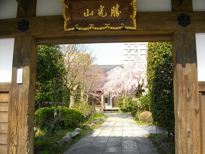 1004tokusenji002.jpg