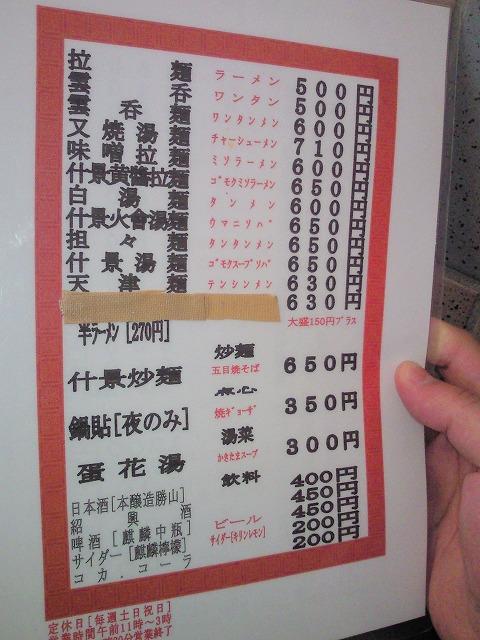 1004yokozuna007.jpg