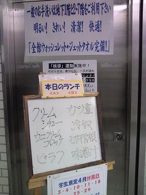 1004yozemi005.jpg