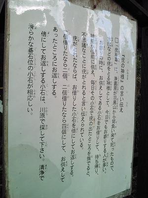1005enjyuin10.jpg