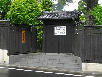 1005fuji02.jpg