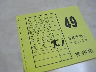 1005jyosyuro08.jpg