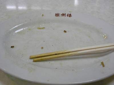 1005jyosyuro12.jpg