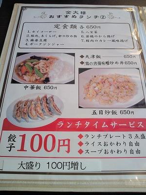 1005kintaro08.jpg