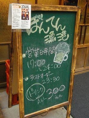 1005kokubuntyo30.jpg