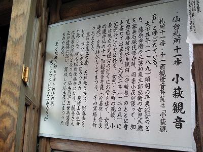 1005sengakuin05.jpg