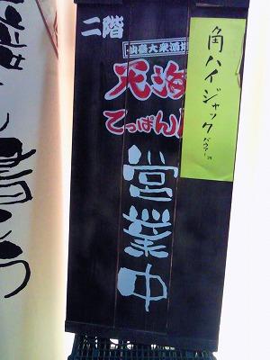 1005tenkai02.jpg