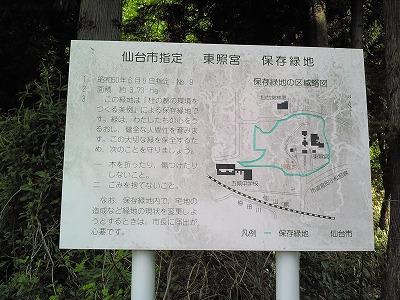 1005tosyogu02.jpg