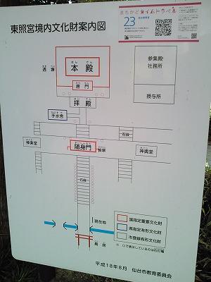 1005tosyogu07.jpg